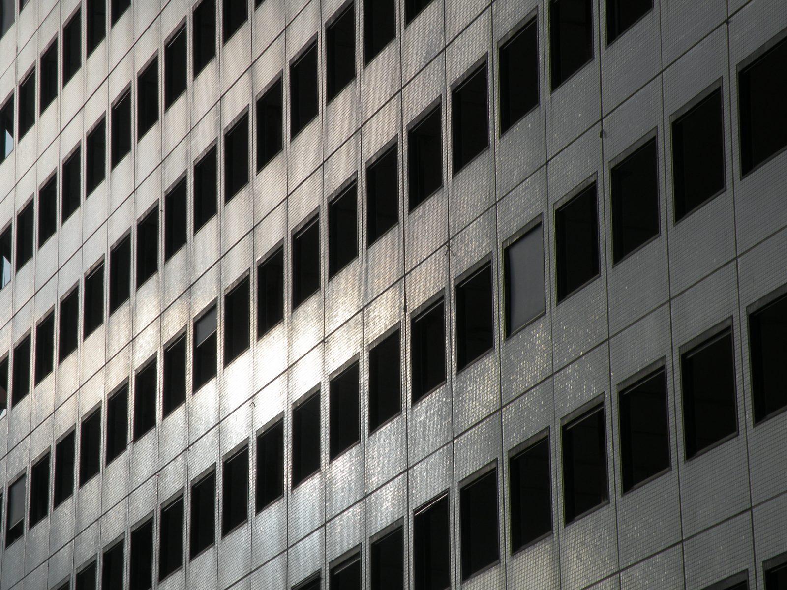 Oberfinanzdirektion Münster - Foto: Stefan Rethfeld